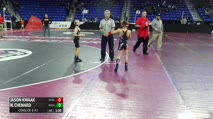 E75 Consi of 8 #2 - Jason Kwaak, Dynamic vs Nicholas Chenard, Massabesic