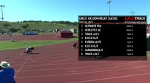 Girl's 4x100m Relay Classic, Final